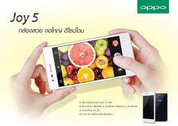 รวมโปรโมชั่นมือถือ OPPO เด็ด ๆ ในงาน Thailand Mobile Expo 2016 Hi End