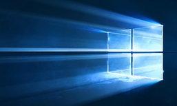 Microsoft เพิ่มขนาดหน้าจอสำหรับ Windows 10 Mobile สูงสุดเป็น 9 นิ้ว และ Windows 10 รองรับเริ่มที่ 7