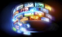5 หนทางรอดทีวียุคดิจิตอล ทำอย่างไรเมื่อคนไม่ดูทีวีแล้ว