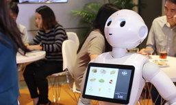 พนักงานเสิร์ฟอาหารเตรียมตกงาน เมื่อหุ่น Pepper จะมาให้บริการในร้าน Pizza Hut