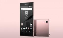 เตรียมพบกับ Sony Xperia Z5 Premium สีชมพู ในงาน Thailand Mobile Expo hiend