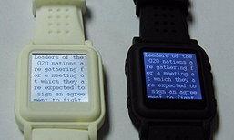เหตุโกงข้อสอบ ม.รังสิต พาพบ Smart Watch ช่วยโกงข้อสอบบน eBay ราคาถูกเพียบ