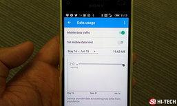 รวมฟีเจอร์ที่ผู้ผลิต Smart Phone หวังดีใส่มา แต่คุณไม่เคยคิดจะกดใช้งาน