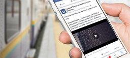 facebook Live ทำดีให้โดน