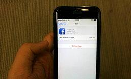 [How-To] วิธีลบ Apps บน iPhone สำหรับกรณีที่กดลบจากหน้า Home ไม่ได้
