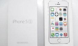 ทำความรู้จัก iPhoen เกรดบีที่คุณภาพดีและผ่านการรับรองจาก Apple