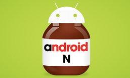 หัวหน้าทีม Android เปิดเผยว่า Android N อาจจะมีชื่อว่า Nutella