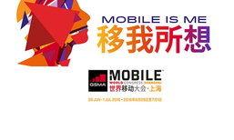 ฟอร์ดนำเสนอแนวทางแก้ปัญหาจราจรติดขัดในงาน Mobile World Congress