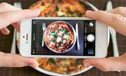 แค่ถ่ายรูปอาหาร ก็บอกจำนวนแคลอรี่ในภาพได้!!