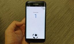 Facebook ซ่อนเกมเดาะฟุตบอลใน Messenger รับช่วงบอลยูโร