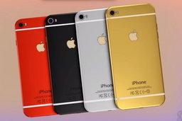 ถ้า iPhone 7(ไอโฟน 7) สวยแบบนี้จะชอบกันไหม?
