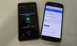 3 ขั้นตอนง่าย ๆ ตามหามือถือหาย แบบไม่ต้องลง App