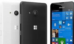 เผยสัญญาณ … จุดจบของสมาร์ทโฟนซีรีส์ Lumia มาถึงแล้ว แต่อาจจะหันไป Surface แทน