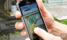 เกมโปเกม่อน Go พร้อมให้โหลดใน iOS และ Android แล้ว (ยกเว้นในไทย)