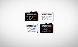Samsung เปิดตัวการ์ด UFS Memory Card เร็วชนิด Micro SD ตกงานได้