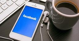 [How To] วิธีการโพสสติกเกอร์ พร้อมข้อความอัปเดตสถานะบน Facebook ทำอย่างไร ?