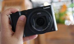 รีวิว Panasonic Lumix TZ110 เมื่อกล้องใช้ท่องเที่ยวได้เซ็นเซอร์ขนาดใหญ่