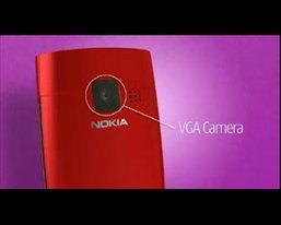 Nokia X2 Qwerty ไม่พลาดทุกการติดต่อ