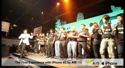 โฉมหน้าผู้เป็นเจ้าของ iPhone 4S จาก AIS คนแรก