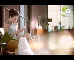อั้ม พัชราภา WeChat (30 sec)