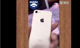 เผยคลิปวีดีโอเผยต้นแบบของ iPhone 7 ชัดเจนกว่าเดิม