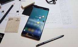 หลุดสเปค Samsung Galaxy Note 7 Dual เทพกว่าเวอร์ชั่นขายทั่วโลกเพื่อชาวจีนโดยเฉพาะ