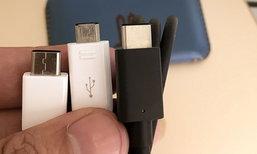 เผยคลิปสาย USB-C ที่ใช้ใน Samsung Galaxy Note 7 เทียบกับสายแบบเดิม