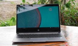 รีวิว HP Elitebook G1 Foilo มันคือ Macbook Air เวอร์ชั่นองค์กรก็ว่าได้
