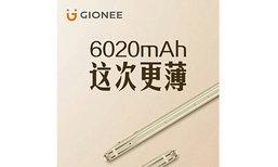 เผย Teaser Gionee M6 Plus มือถือแบตฯใหญ่ระดับ 6020 mAh