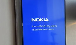 โนเกียจัดงาน Innovation Day โชว์ Internet Of Thing ผ่านเครือข่ายมือถือ ช่วยให้ชีวิตคนดีขึ้น