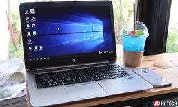 รีวิว HP Elitebook 1040 G3 Notebook ขนาด 14 นิ้ว ที่น่าตาดี และแรงสะใจ