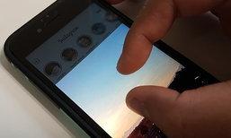 Instagram ฉลองครบรอบ 6 ปี เพิ่มฟีเจอร์ซูมภาพให้กับเวอร์ชั่น iOS