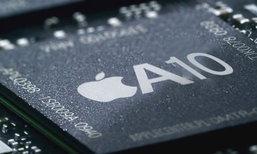 เผยภาพแรกของ CPU A10 รุ่นใหม่ที่จะใช้ใน iPhone 7