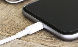 ก่อนอัปเดท iOS 10 กับวิธี Backup ข้อมูลบน iPhone และ iPad