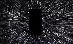 ชมโฆษณา iPhone 7 ก่อนจะมีส่งมอบกันในวันที่ 16 กันยายนนี้
