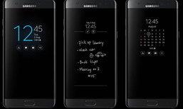 Samsung เริ่มทดสอบ Android Nougat ใน Galaxy S7 จะได้ทุกสิ่งใกล้กับ Note 7