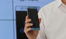 Samsung Galaxy Note 7 รุ่นไร้ปัญหาแบตเตอรี่ ขายแล้วในประเทศจีน