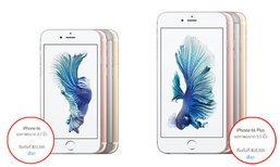 สำรวจราคา iPhone 6s และ iPhone 6s Plus หลังการมาของ iPhone 7