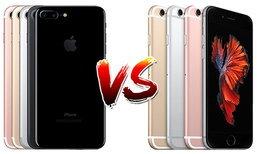เปรียบเทียบ iPhone 7 Plus และ  6s Plus สองไอโฟนเรือธงรุ่นท็อปจาก Apple! รุ่นใหม่ดีกว่าเดิมอย่างไร