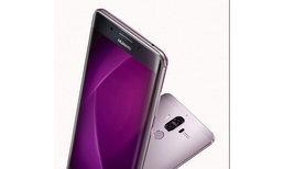 Huawei เตรียมเปิดตัว Mate 9 Pro มือถือจอโค้งใหญ่อลังการถึง 5.9 นิ้ว