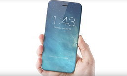 หลุดข้อมูล Apple ซุ่มพัฒนา iPhone 8 ในอิสราเอล