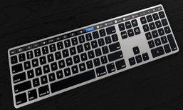 ยลโฉมภาพ Render ของ Magic Keyboard ที่จะมี Touch Bar