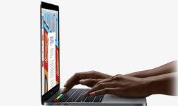 Apple ประกาศลดราคาอุปกรณ์เสริมลงทั่วโลก