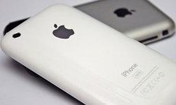 ลือ Apple เตรียมทำสีใหม่ให้กับ iPhone 7 คือสี Jet White