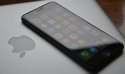 100 แบรนด์ที่มีมูลค่าสูงที่สุดในโลกประจำปี 2016 Apple ยังครองเบอร์ 1