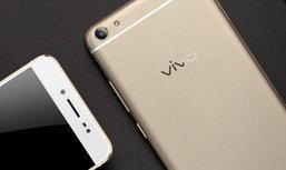 หลุดอีก Vivo V5 และ V5 Plus สมาร์ทโฟน พร้อมกล้อง 20 ล้าน