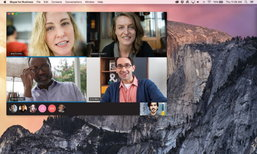 Skype for Business ออกไคลเอนท์ macOS, ปรับปรุงการใช้งานบน iOS และ Android