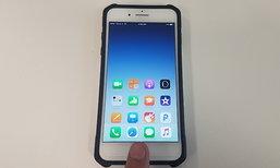 8 ฟีเจอร์ไม่ลับที่คนใช้งาน iPhone ควรจะลองเปิดใช้งานดู