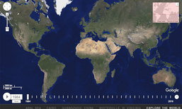Google Earth พาคุณย้อนไปเมื่อ 32 ปีก่อน ดูโลกที่ค่อยๆ เปลี่ยนไป