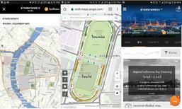 แนะนำ Apps Zone ชี้ทุกจุดให้บริการประชาชน ณ สนามหลวง ไม่ต้องเดินหาให้เสียเวลา